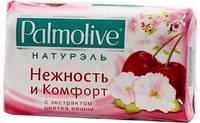 """Мыло PALMOLIVE Натурэль """"Цветок Вишни"""" 90г"""