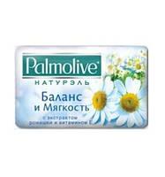 """Мыло PALMOLIVE Натурэль """"Ромашка и Витамин Е"""" 90г"""