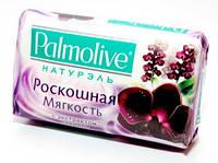 """Мыло PALMOLIVE Натурэль """"Черная Орхидея"""" 90г"""