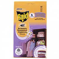 Бумажные подвески Raid Антимоль с ароматом весенних цветов, 4 шт
