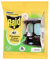 "Подушечки Raid от моли ""Зеленый чай"", 18шт"
