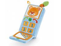 Мягкая игрушка Мобильный телефон Trudi 12 см