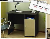 """Письменный стол для учебы """"Школьник"""""""