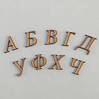 """Заготовка для скрапбукинга """"Алфавит русский_заглавные буквы"""""""