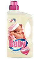 Гель для стирки детских вещей Forsil Baby (1,5 л.)