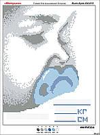 """Схема для вышивки бисером метрики """"Нежность-2"""""""