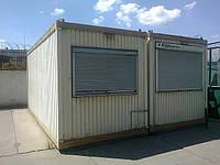 Продам б/у бытовки строительные из контейнеров 20 футов