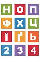 Магнитные буквы и цифры Украинские, 43шт