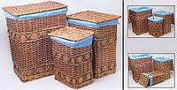 Набор корзин для белья (3шт)