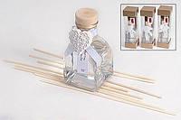 Парфюмированный ароматизатор помещения (3 аромата - Белый чай и Имбирь, Розовая вода, Цветок Индийского Хлопка)