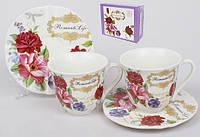 Кофейный набор 4пр.: 2 чашки + 2 блюдца