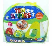 Палатка для детей 1201С