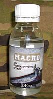 Масло оружейное  Глухарь для пневматического оружия