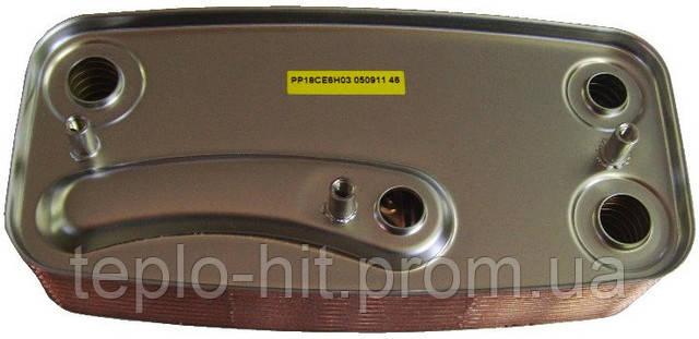 Теплообменник гвс 18 пластин sime format zip bf теплообменник пластинчатый тпр 14