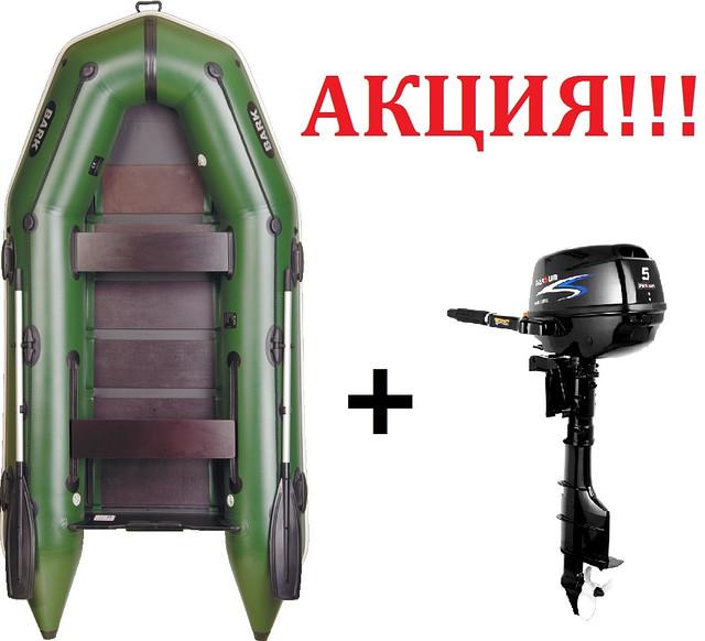 купить бензомотор на резиновую лодку