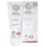 Питательная маска для лица, для нормальной и сухой кожи, Natura Siberica, 75мл. RBA /53 N