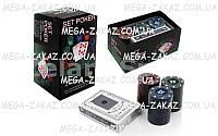 Набор для покера Poker Chips: 60 фишек с номиналом, колода карт