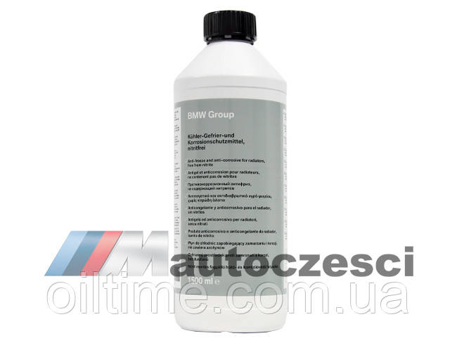 Korrosions-frostschutzmittel Инструкция - фото 7