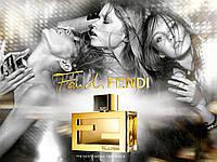 Женская парфюмированная вода Fendi Fan di Fendi, купить, цена, отзывы