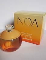 Женская туалетная вода Cacharel Noa Summer Edition 2012, купить, цена, отзывы