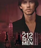 Мужская туалетная вода Carolina Herrera 212 Sexy Men, купить, цена, отзывы
