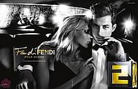 Мужская туалетная вода Fendi Fan di Fendi pour Homme, купить, цена, отзывы