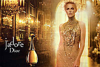 Женская парфюмированная вода CHRISTIAN DIOR J ADORE eau de parfum, купить, цена, отзывы