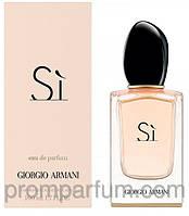 Женская парфюмированная вода GIORGIO ARMANI SI   , купить, цена, отзывы