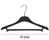 Плечики для одежды шириной 42 (см) Польша