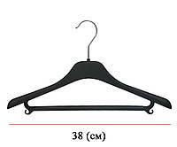 Плечики для женской одежды шириной 38 (см) Польша