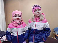 Детская куртка  Adidas от 1 года-5 лет весна