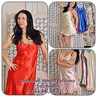 Шелковая женская ночная рубашка 4541
