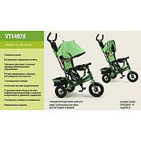 Детский велосипед 3-х колесный VT1407А (надувные колеса)