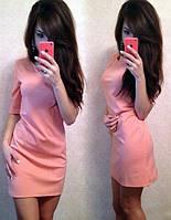 Прямое платье для офиса