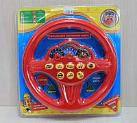 Музыкальный руль, развивающие игрушки для детей
