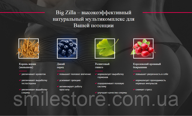 lekarstvo-dlya-povisheniya-ziznideyatelnosti-spermatozoidov