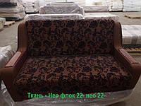 Много Мебели Распродажа Диванов В Москве