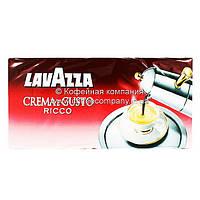 Кофе молотый Lavazza Crema e Gusto Gusto Ricco Quattro HORECA 1кг(4х250г)