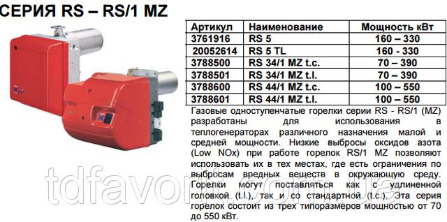 Отвод крутоизогнутый 30 гр ТУ 1468-014-01395041-2003