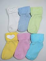 Носочки махровые для малышей