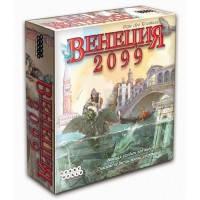 Настольная игра-стратегия Венеция 2099, Hobby World (1302)