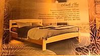 """Кровать """"Скай"""""""