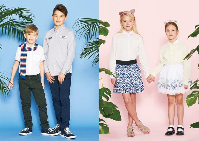 заказ детская одежда из англии дешевая