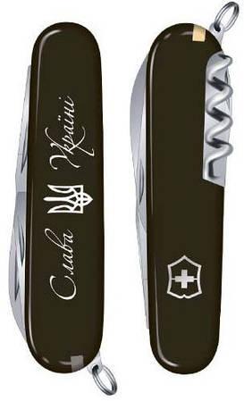 Оригинальный складной нож Victorinox Spartan Ukraine 13603.3R10 черный