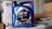 Масло моторное автомобильное Elf Evolution 900 NF (5 литров)