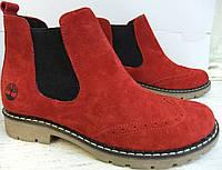 Timberland женские красные ботинки натуральный нубук зима