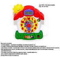 Музыкальная развивающая игрушка Часики знаний 7007
