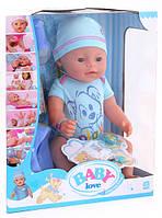Baby Born (BL 011 C)