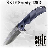 Нож SKIF Sturdy 420D, флиппер, клипса, серый G-10, Satin