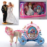 """Игровой набор """"Карета с лошадью и куклами"""" 28911 A"""